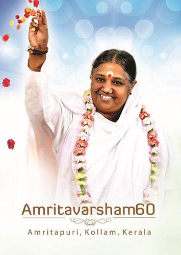 Amritavarsham-60